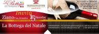 la_bottega_del_natale_2019_cover_evento_fb_5050